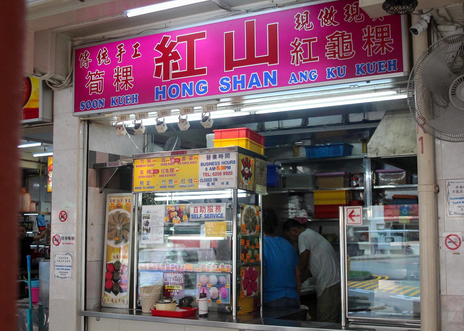 Hong_Shan_Ang_Ku_Kueh_stall3