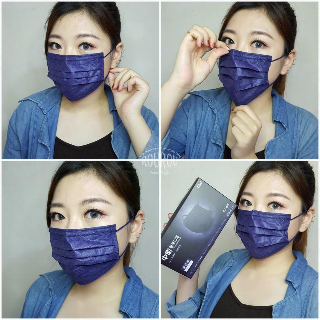 中衛醫療口罩-深丹寧7