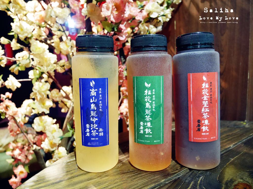 新北永和捷運永安市場站附近餐廳美食聚餐推薦燒鳥串道 (8)