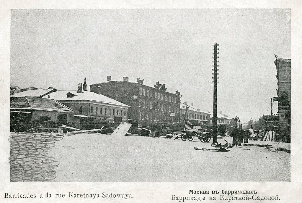 Баррикады на Каретно-Садовой