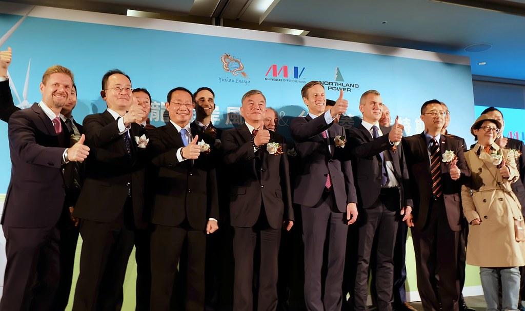 20181127 海龍Vestas簽訂MOU