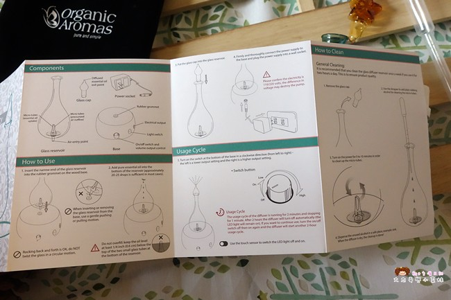OrganicAromas 擴香儀 精油香氛 (34)