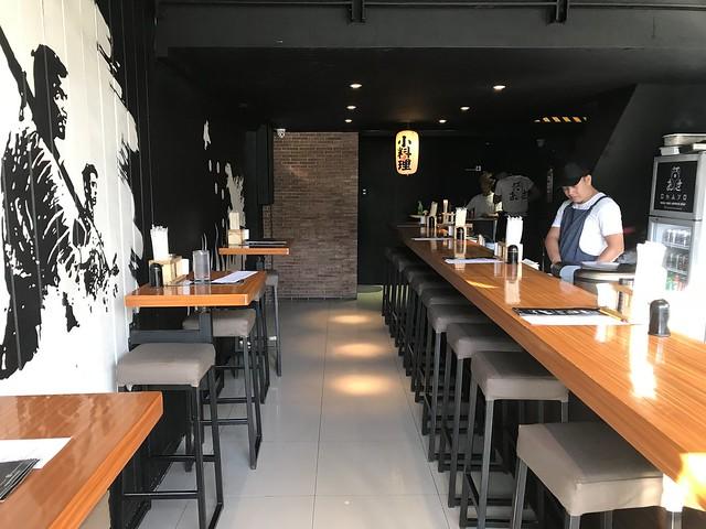 Ohayo maki and ramen bar,  ground floor
