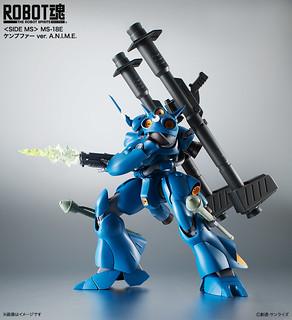 【更新官圖】ROBOT魂《機動戰士鋼彈0080 口袋裡的戰爭》MS-18E 肯普法(ケンプファー)ver. A.N.I.M.E.