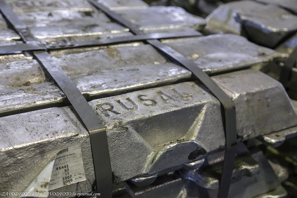Раньше вкладывали в золото, а теперь алюминий в тренде