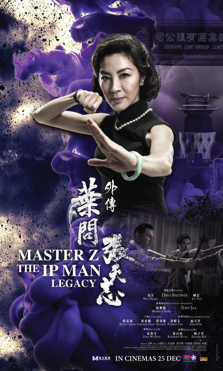 Master-Z-Michelle-eposter-768x1280