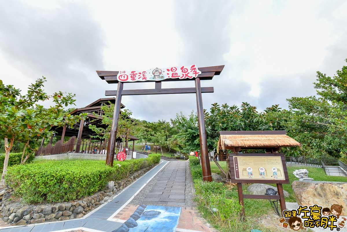 四重溪溫泉季(台灣四大名湯)屏東旅遊景點-10