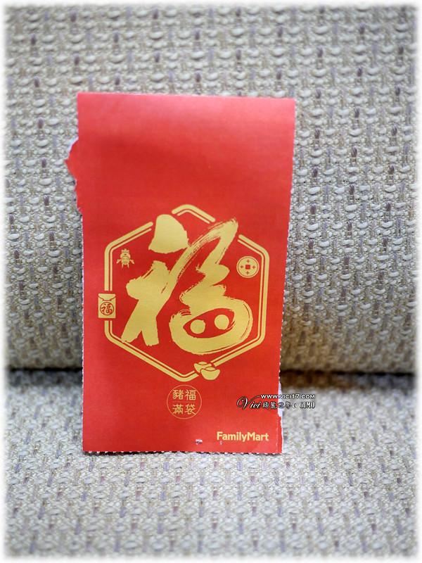 0109超商福袋055