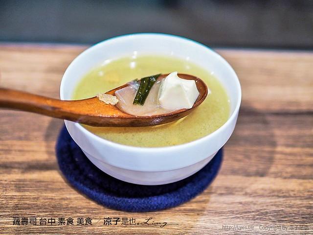 蔬壽司 台中 素食 美食 29