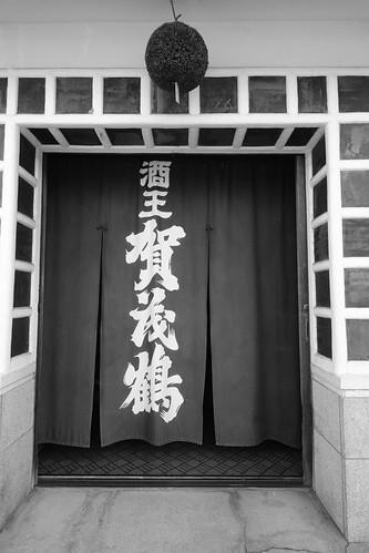 Saijo, Hiroshima pref. on 25-11-2018 (11)