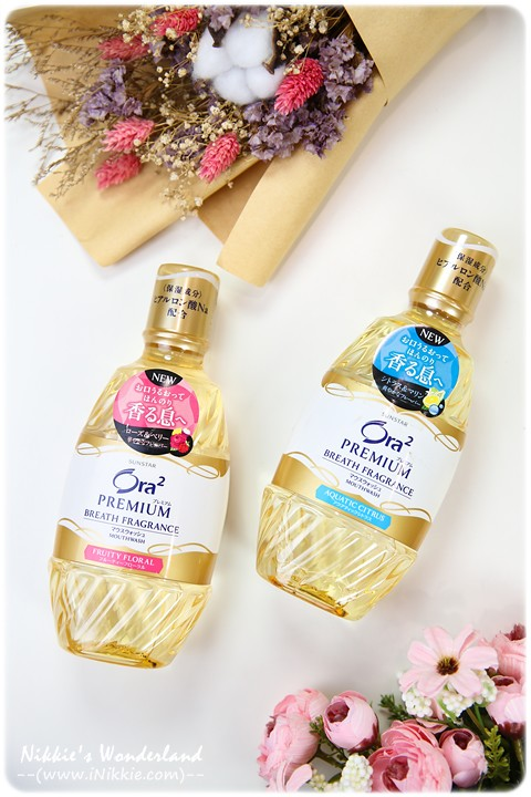 Ora2極緻香水漱口水 PREMIUM 水漾澄香 玫瑰果香