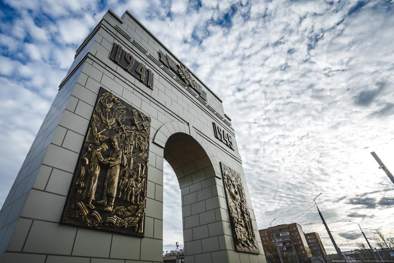 Новокуйбышевск, триумфальная арка