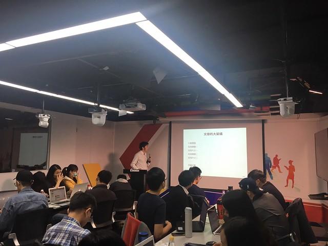 公開課程 - 1111人力銀行TT數位行銷學院