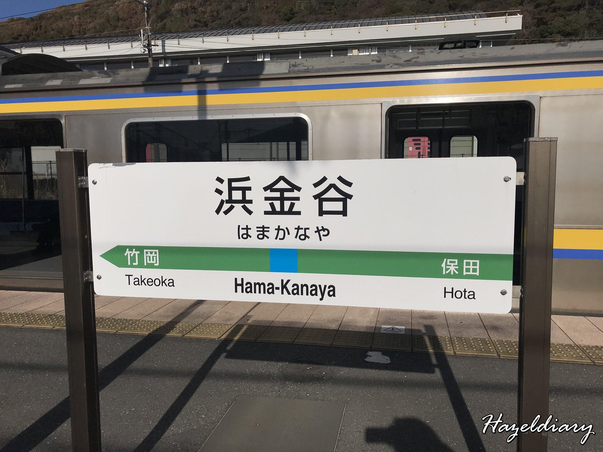 hama kanaya