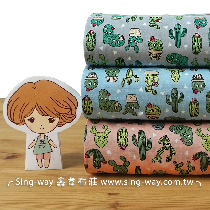 仙人掌盆栽 多肉植物 仙巴掌 乾旱植物 手工藝DIY布料 CA450780