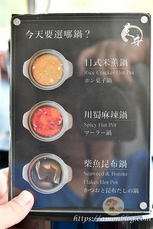 美井日本料理-28