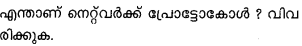 Plus One Computer Science Model Question Papers Paper 3.32