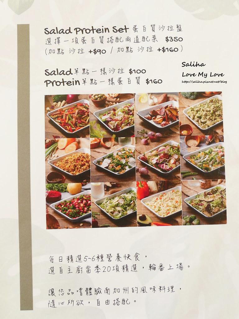 台北中山站不限時下午茶餐廳VCE南加州餐飲生活概念店菜單價位價錢menu (1)