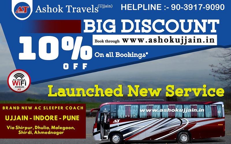 Ashok Travels(Ujjain)-Responsive PopUp  Banner