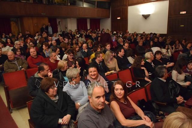 ΔΗΠΕΘΕ Βέροιας: Η «Μήδεια»του Μποστ σε σκηνοθεσία Κωνσταντίνου Αποστολίδη