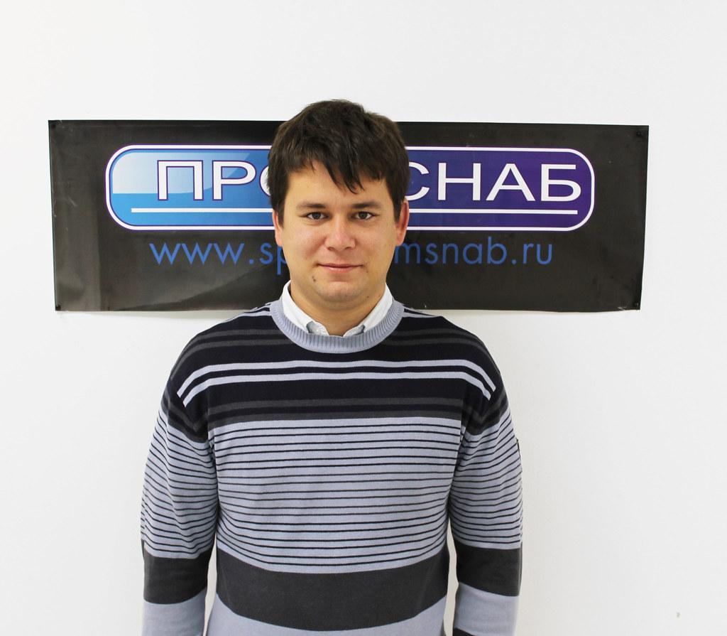 Антон Лукин, ведущий технический специалист ООО «Промснаб»