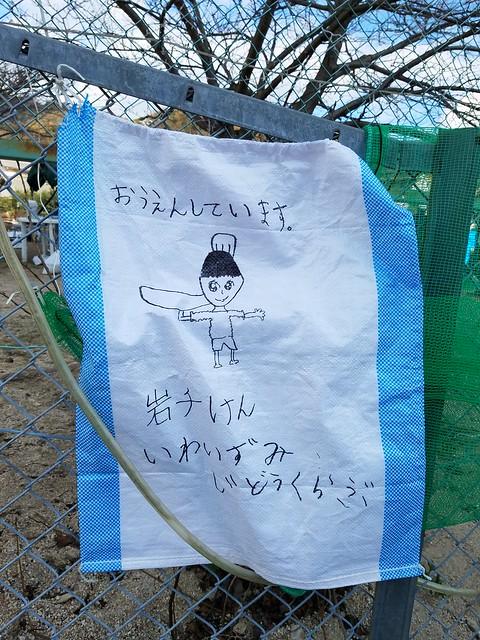 西日本豪雨 広島・小屋浦で災害ボランティア(援人 2018年 1214便)