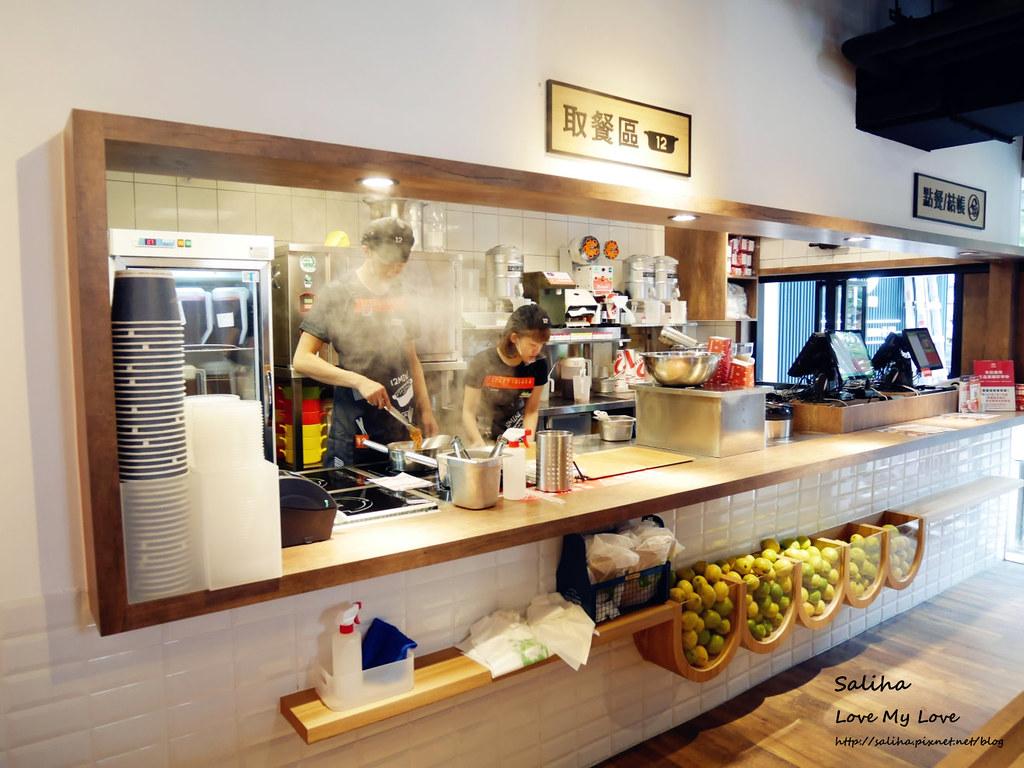 台北東區忠孝復興站附近餐廳美食推薦12mini迷你小火鍋 (16)