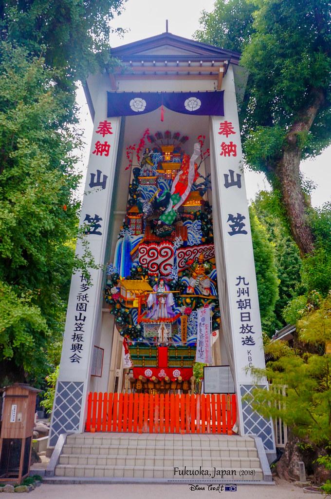 2018 Fukuoka Kushida Shrine 1