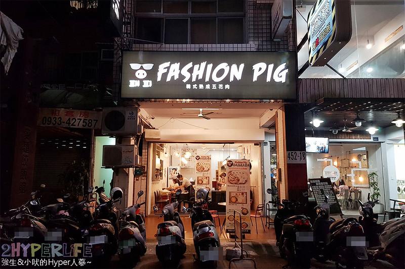 Fashion Pig 韓式熟成五花肉 (1)