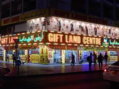 Gift Land Centre