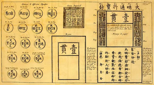 Engraving Description de la Chine