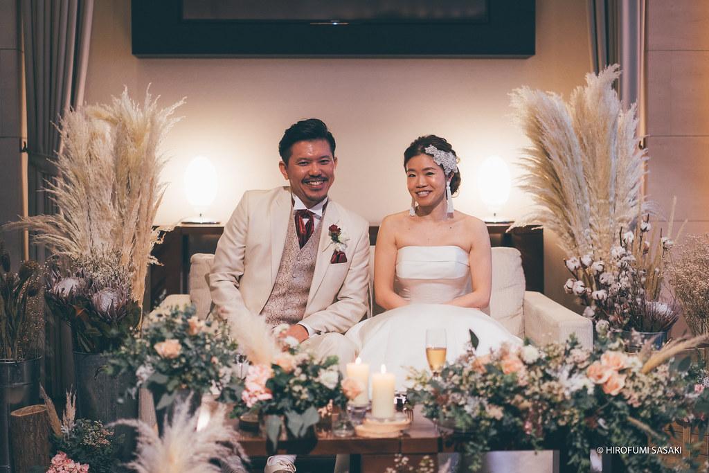 2018.11.10 HOSH Wedding Party