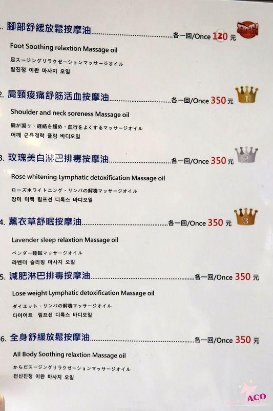 台北車站 按摩 IMG_9300.JPG