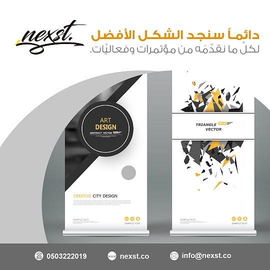 شركة تنظيم مؤتمرات في الامارات تنظيم فعاليات في دبي 2019 Nexst 45062820005_54688759