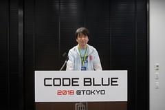CODEBLUE2018_4211