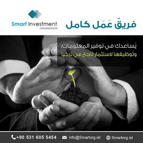 الأستثمار تركيا investment turkey 2019 45704393732_6874218f