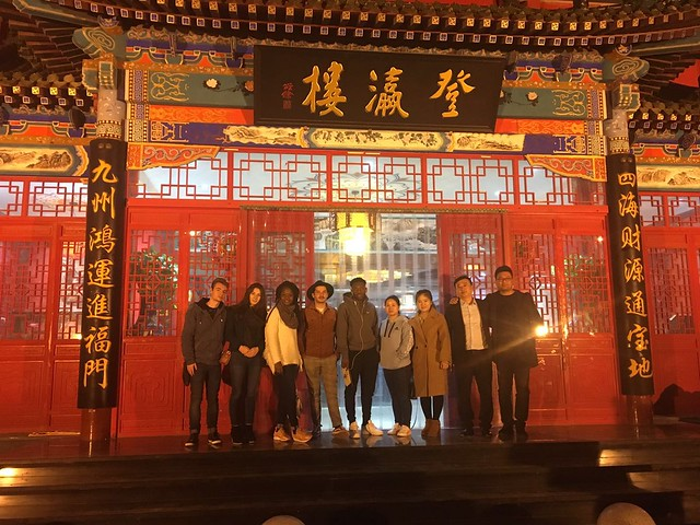 Séjour international à Tianjin, Chine