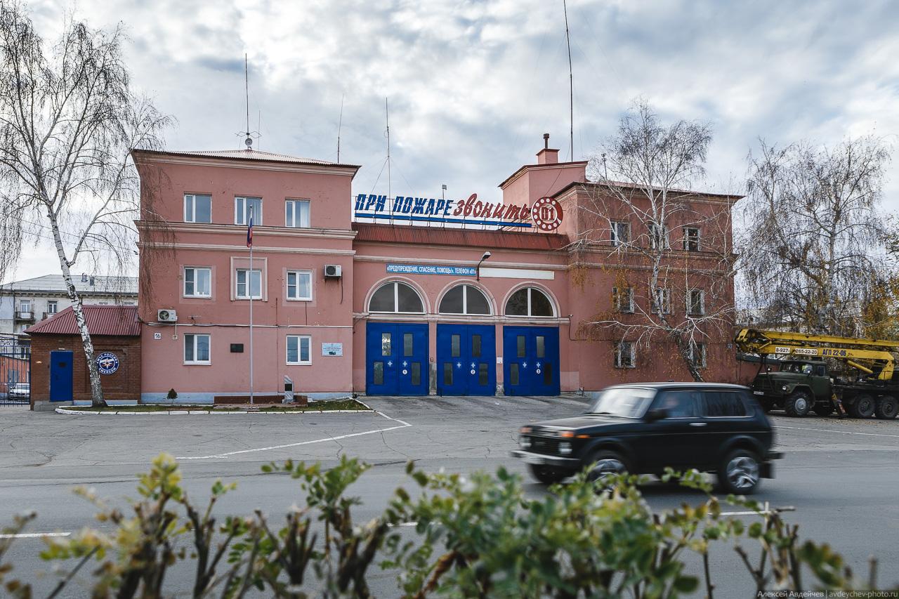 Новокуйбышевск, пожарная часть