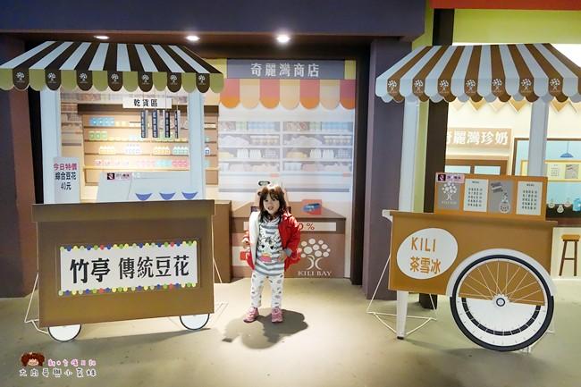 奇麗灣珍奶文化館 宜蘭親子景點 觀光工廠 燈泡珍珠奶茶 DIY 綠建築 (17)