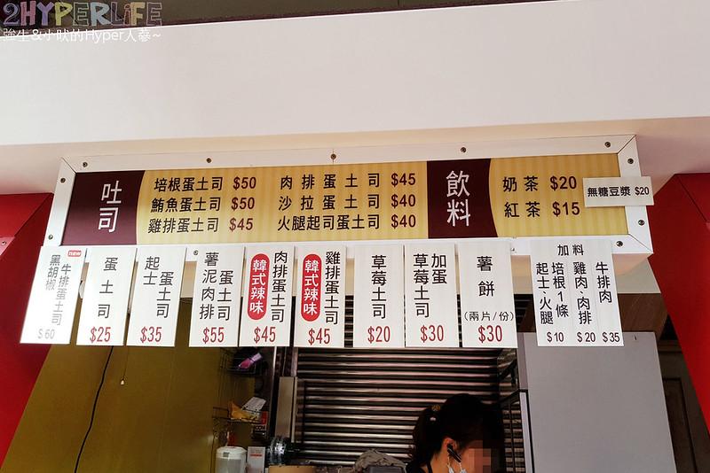 朝司暮想-台中陳平店 (4)