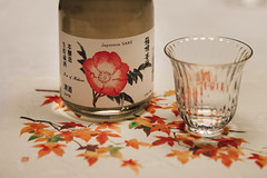 Rose of Hakone Sake
