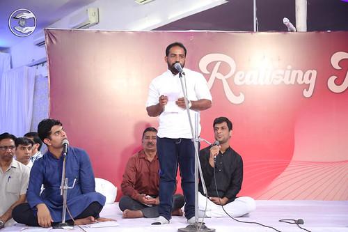 Kannada poem by Ram Lal from Udupi