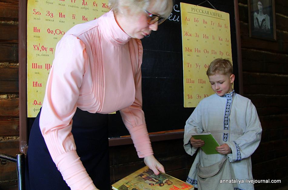 В школах снова будут учить писать через ять и еръ? В одной уже начали! IMG_4520