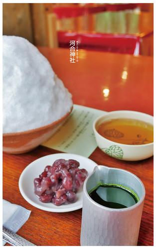 河合神社-19