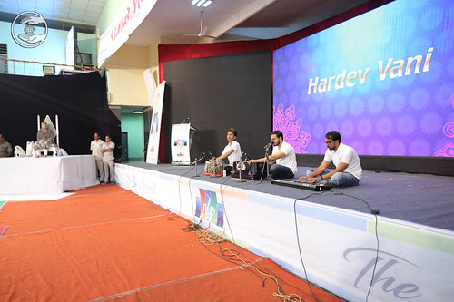 Hardev Bani by devotees