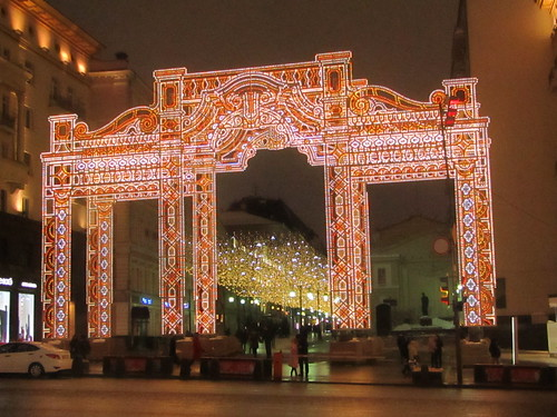 illumination in Moscow
