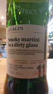 SMWS 53.271 - Smoky martini in a dirty glass