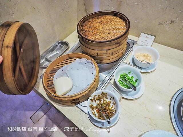 和逸飯店 台南 親子飯店 107