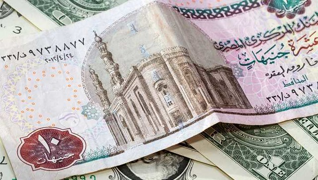 3245 How Egyptian pound lost 50 of its value in just 3 hours 00