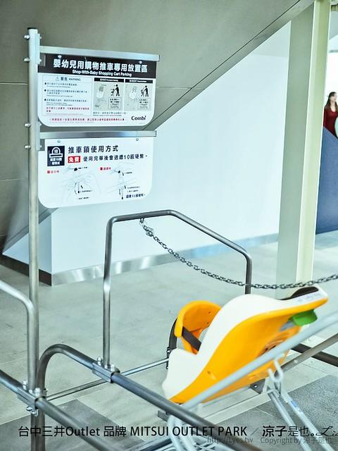 台中三井Outlet 品牌 MITSUI OUTLET PARK 42